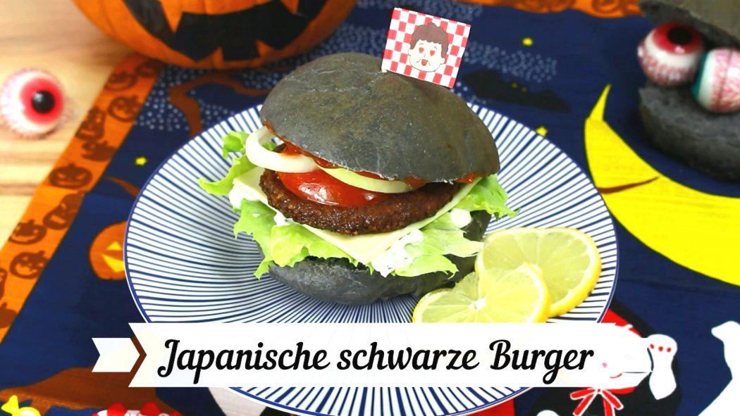 japanische-schwarze-burger